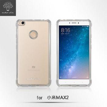 Metal Slim 小米MAX2 透明TPU空壓殼 防摔 軟殼 手機保護殼
