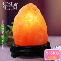 【瑰麗寶 買二送二】精選玫瑰寶石鹽晶燈5-6kg