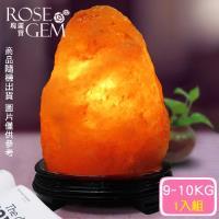 瑰麗寶 精選玫瑰寶石鹽晶燈1入-9~10kg