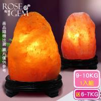 【瑰麗寶】《超值2入組》精選玫瑰寶石鹽晶燈_買9-10KG送6-7KG鹽晶燈