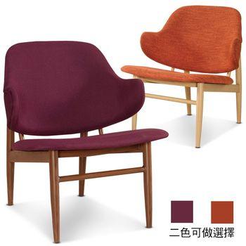 【椅吧】童趣色彩曲線設計布面休閒椅(兩色可選)