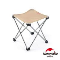 Naturehike 便攜式鋁合金戶外折疊椅 釣魚椅 中號 卡其色