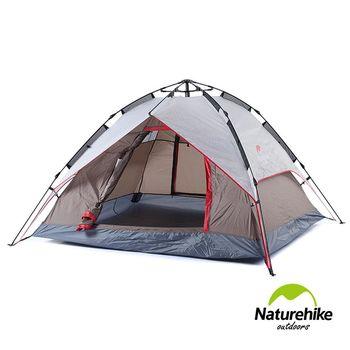 Naturehike 雙層雙門速開型自動帳篷 3-4人 灰棕