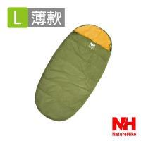Naturehike抗寒保暖拼色圓餅加大單人睡袋 L薄款 森林綠