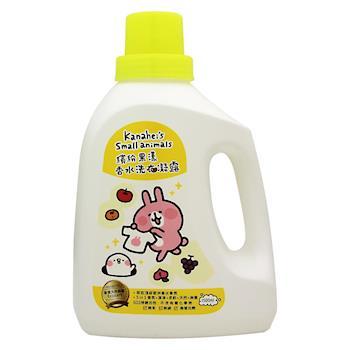 卡娜赫拉的小動物超人氣洗衣香氛組