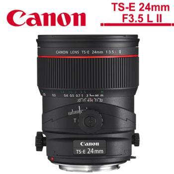 【背帶+吹球筆布】Canon TS-E 24mm F3.5 L II 廣角移軸鏡頭(公司貨)