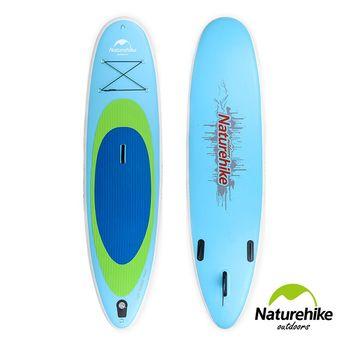 Naturehike 高強度充氣式水上衝浪板 滑水板 附划槳 藍色小號