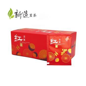 【新造茗茶】精選台灣蜜香紅茶極品袋茶包 (30入/盒)