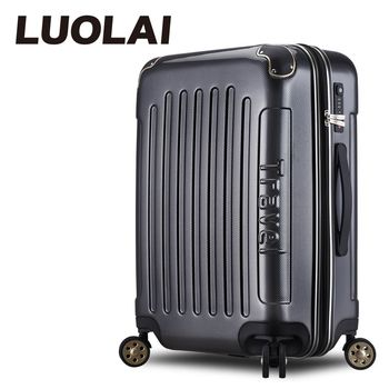 【LUOLAI】極速炫焰II 24吋PC碳纖維紋可加大鏡面行李箱(黑色)
