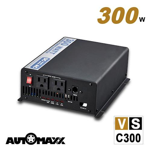AUTOMAXX 多功能正弦波電源轉換器12V300W/VSC300