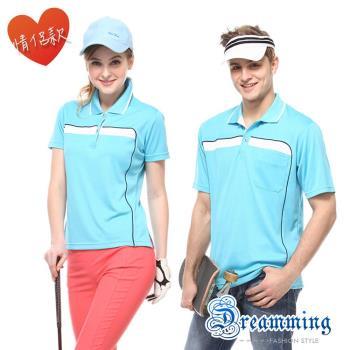 【Dreammimg】MIT滾邊吸濕排汗短袖POLO衫-水藍