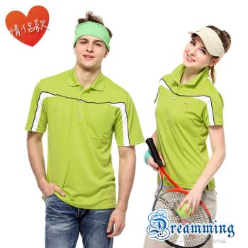【Dreammimg】MIT拼色吸濕排汗短袖POLO衫-螢光色-,