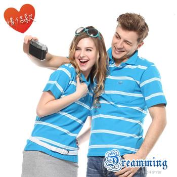 【Dreammimg】MIT條紋配色網眼短袖POLO衫-水藍