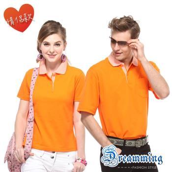 【Dreammimg】台灣製條紋領網眼短袖POLO衫-橘色