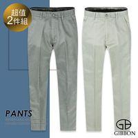 GIBBON 超值2件組-簡約質感輕棉平口休閒褲(灰色+卡其)