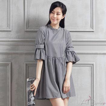 A1 Darin  小立領荷葉袖條紋洋裝(三色選一)