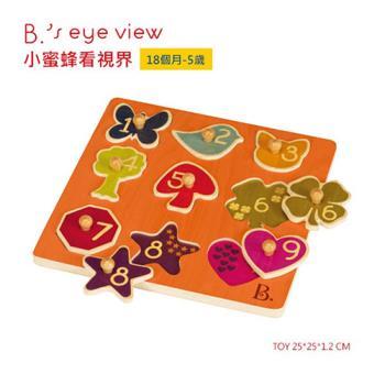 美國【B.Toys】小蜜蜂看視界