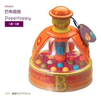美國【B.Toys】巴布扭扭