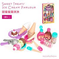美國【B.Toys】PlayCiRcle系列-甜蜜蜜霜淇淋