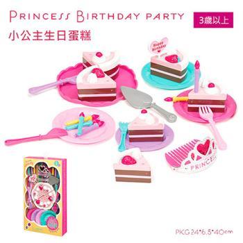 美國【B.Toys】PlayCiRcle系列-小公主生日蛋糕