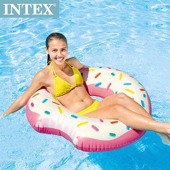【INTEX】Donut Tube甜甜圈游泳圈107*99cm 適用:9歲+(59265)