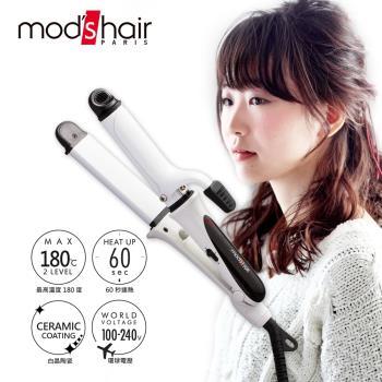 mod's hair 32mmMINI白晶陶瓷直/捲兩用整髮器 捲棒 造型器_MHI-3273-W-TW