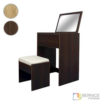 Bernice-亞諾掀蓋式化妝桌椅組-DIY(兩色可選)
