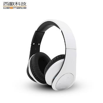 西歐科技 CME-BT990 聖地牙哥高音質耳罩式無線藍牙耳機