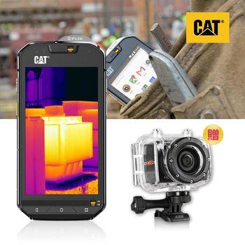 CAT S60三防智慧型手機贈AEE運動攝影機 贈AEE運動攝影機(市價$4980)