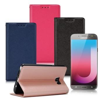 XM Samsung Galaxy J7 Pro 鍾愛原味磁吸皮套