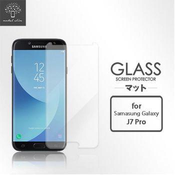Metal Slim 三星 Galaxy J7 Pro  (非滿版) 9H弧邊耐磨 防指紋 鋼化玻璃保護貼