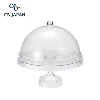 CB Japan 晶透系列鑽石糕點置物盤