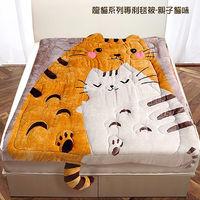 新花色專利毯被-親子貓咪