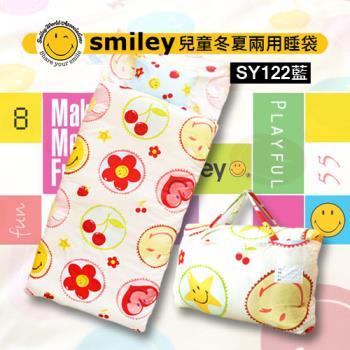Smiley 冬夏兩用兒童睡袋 - SY122藍