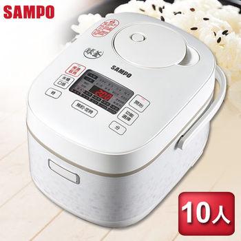 【SAMPO聲寶】10人份環流球釜電子鍋 KS-PA18Q