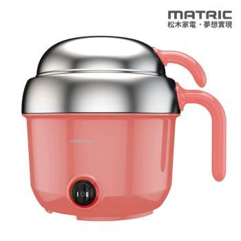 日本松木MATRIC-1.2L不鏽鋼個人美食鍋 MG-PG0602