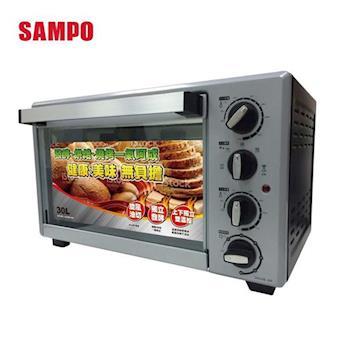 SAMPO聲寶30公升雙溫控油切旋風烤箱KZ-PG30F