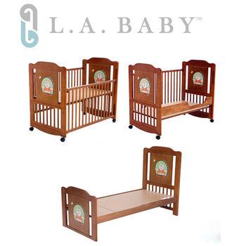 【美國 L.A. Baby】布魯克林三階段嬰兒木床/成長大床/童床-咖啡色(0歲-10歲幼童皆適用)