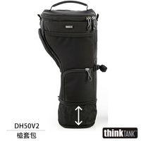 thinkTank 創意坦克 Digital Holster 50 V2.0 三角包(槍套包,DH50V2)