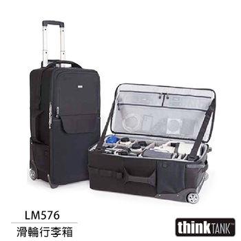 thinkTank 創意坦克 Logistics Manager 滾輪式大型行李箱(LM576)