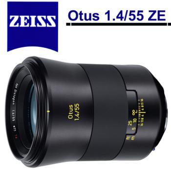 蔡司 Zeiss Otus 1.4/55 ZE (公司貨) For Canon