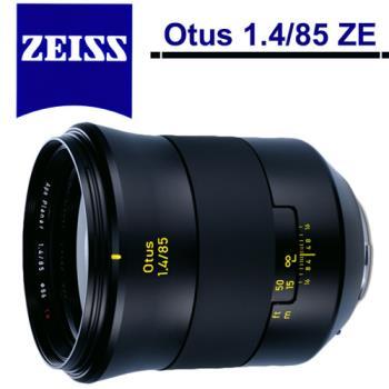 蔡司 Zeiss Otus 1.4/85 ZE (公司貨) For Canon