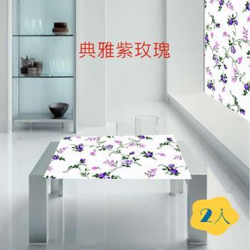 AGL愛潔樂-無膠可水洗萬用壁貼/窗戶貼/廚房貼-45*90cm[花卉系列]單色2入任選