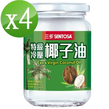 三多 特級冷壓椰子油500ml x4入