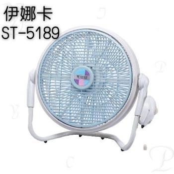 【伊娜卡】14吋多樣式循環涼風扇ST-5189