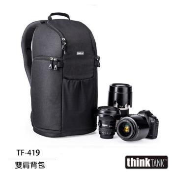 thinkTank 創意坦克 Trifecta 10 三連勝雙肩背包 TF-419 (TF419)