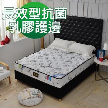 A+愛家-瑞士Sanitized涼感乳膠抗菌除臭 側邊強化獨立筒床墊-雙人加大6尺-護腰麵包床
