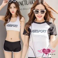 天使霓裳  泳衣 水漾氣息 三件式短袖水母衣泳裝(黑白M~XL) RG1702
