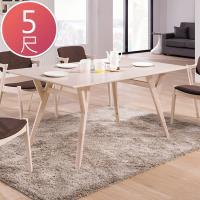 Bernice-芬頓5尺北歐風餐桌
