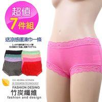 【AILIMI】竹炭纖維素面蕾絲緞帶彈性內褲(6+1#802)